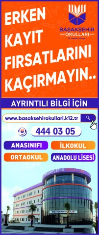 banner90